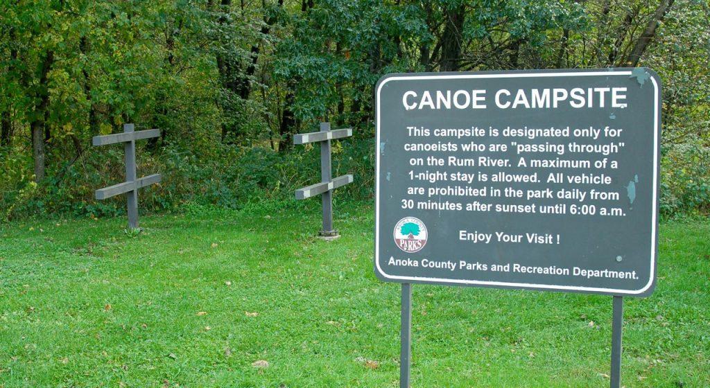 canoe campsite rum river central
